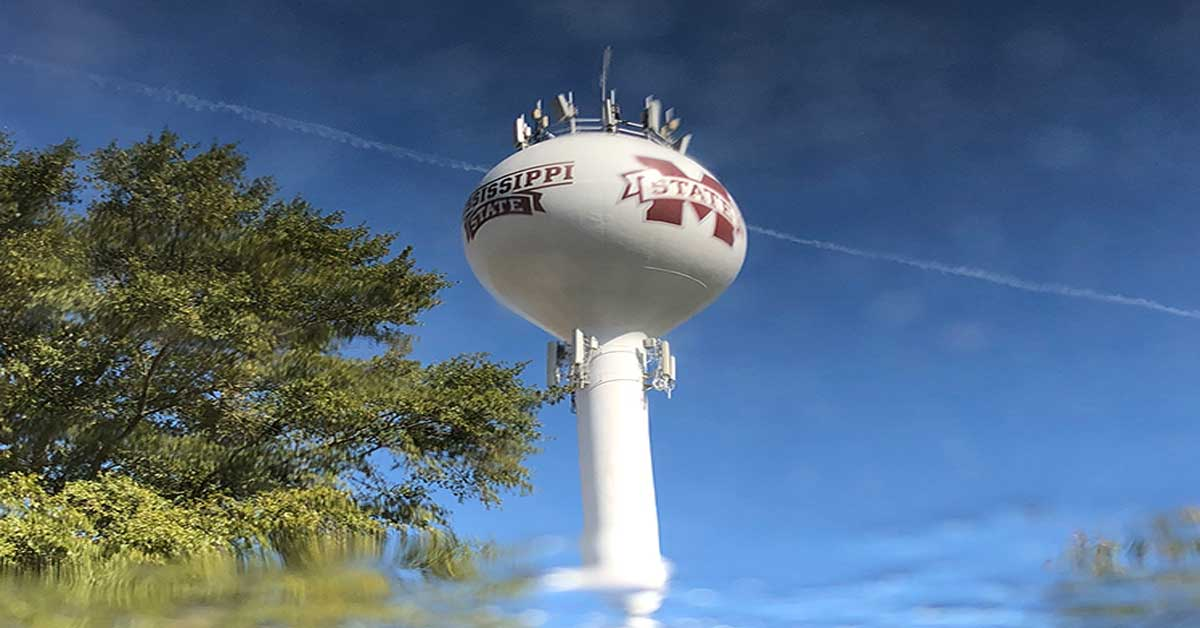 Mississippi State Water Tower