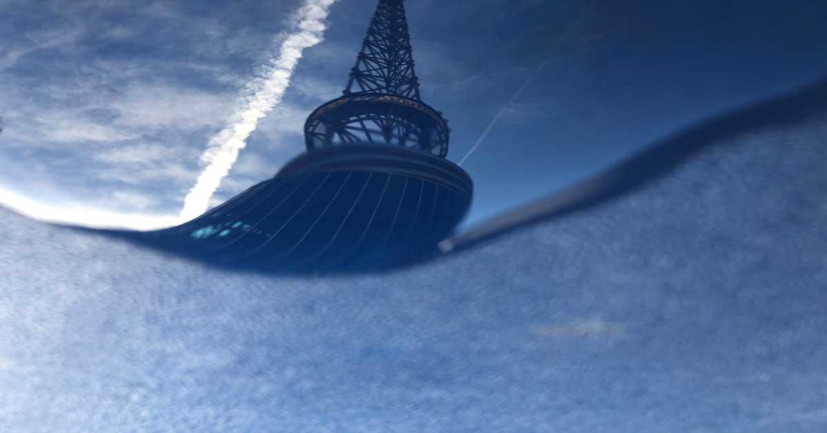 Nashville Radio Tower